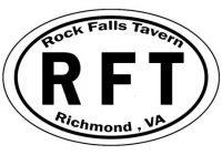 Rock Falls Tavern