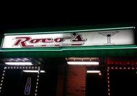 Roco's Bar