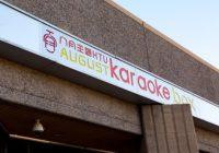 August Karaoke Box