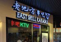 East Grill Karaoke