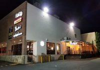 Duba Karaoke and Pub