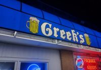 The Greek's - NJ