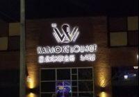 W Karaoke Lounge