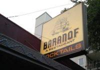 Baranof Restaurant