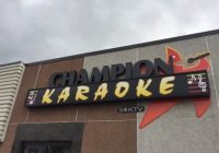 Champion Karaoke