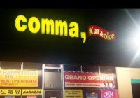 Comma Karaoke