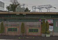 Glynn's Shamrock Pub