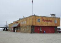 Roundup Steakhouse & Saloon