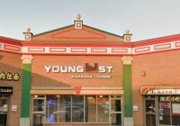 Young St Karaoke Lounge